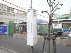 「三国本町」バス停留所