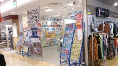 H.I.S. 仙台泉中央セルバ営業所