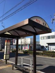 「島落」バス停留所