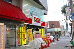 ドン・キホーテ ピカソ南行徳駅前店