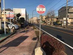 「大針」バス停留所