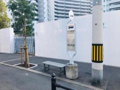 「地下鉄朝潮橋」バス停留所