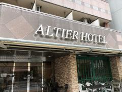 アルティエホテル紀伊田辺