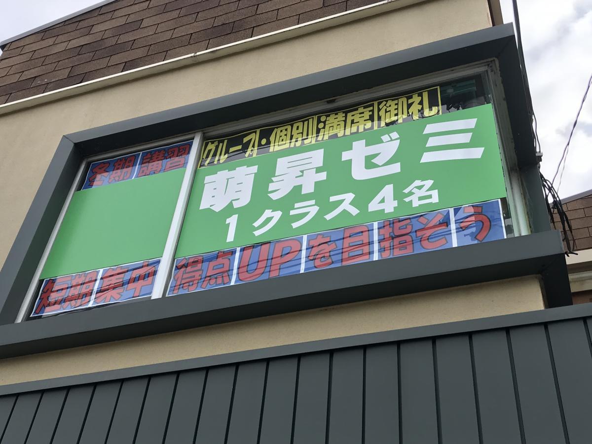 クラス ウェブ 美作 大学