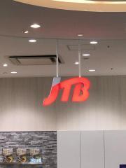 JTBラゾーナ川崎店