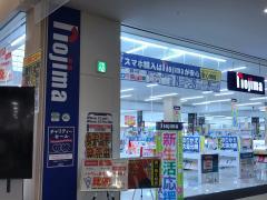 ノジマ フレスポ稲毛店