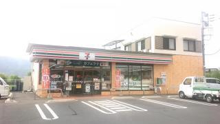 セブンイレブン 岩間泉店
