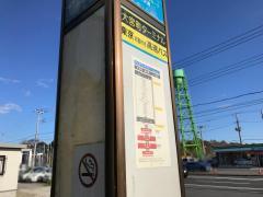 「大宮インター入口」バス停留所