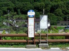 「鹿教湯温泉上」バス停留所