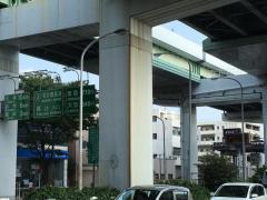 高辻出入口(IC)