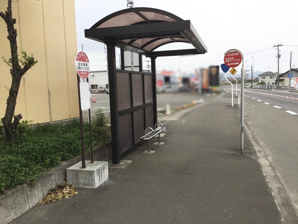 仙台高専広瀬キャンパス入口