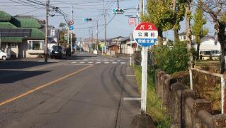 「公園前(都城市)」バス停留所