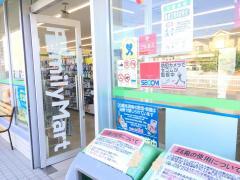 ファミリーマート 城陽枇杷庄店