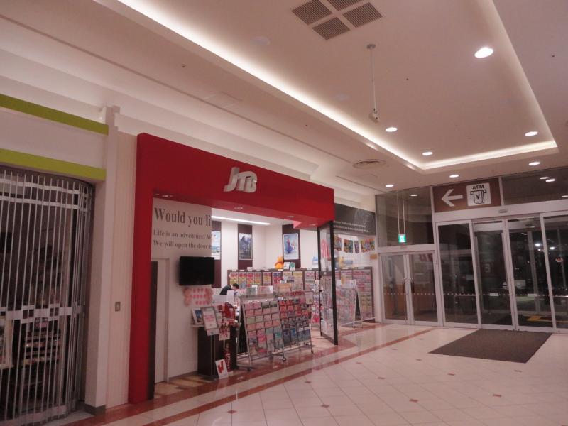 JTB中国四国 トラベランドイオンモール新居浜店