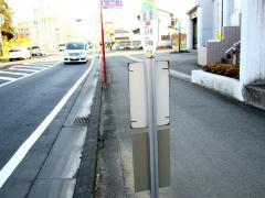 「粟野」バス停留所