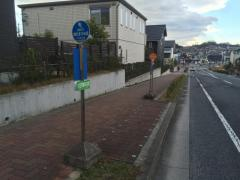 「陽だまりの丘」バス停留所