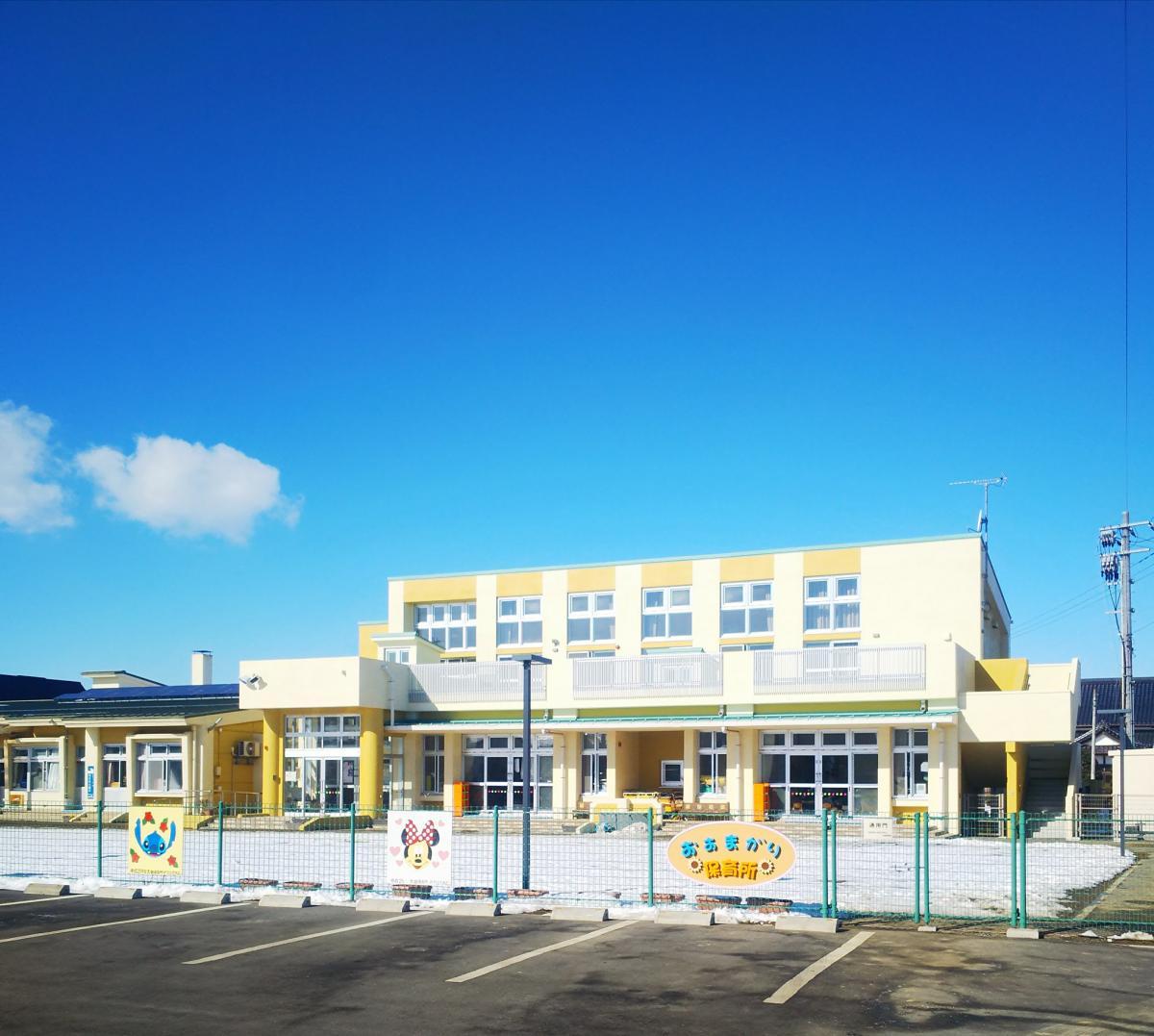 市 天気 松島 東 日本習字松島教室の天気予報と服装 天気の時間