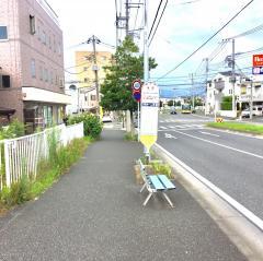 「東原(横浜市)」バス停留所