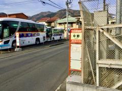 「中野」バス停留所