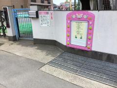 第二耕雲寺幼稚園