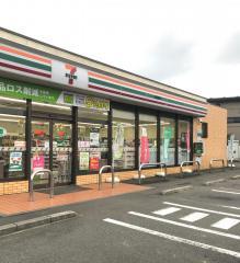 セブンイレブン 宮崎池内町店