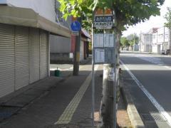 「あきぎん前」バス停留所