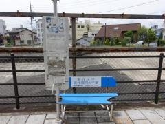 「山下」バス停留所