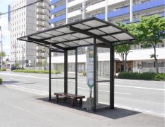 「開成中学入口」バス停留所