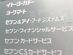 (株)イトーヨーカ堂
