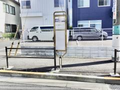 「NEC正門」バス停留所
