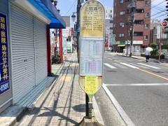 「上宿通り」バス停留所