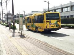 「身障者福祉センター前」バス停留所