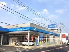 ネッツトヨタ群馬太田りゅうまい店