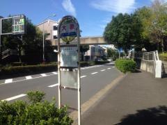 「大原」バス停留所