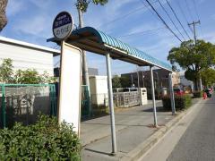 「西宮浜東第二」バス停留所