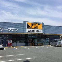 ワークマン 山形成沢店