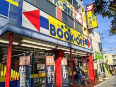 ブックオフ 行徳駅前店