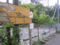 「養老館前」バス停留所