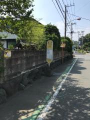「北田」バス停留所