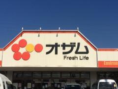スーパーオザム代継店