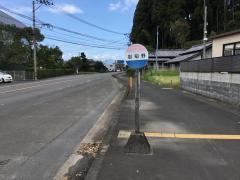 「岩知野」バス停留所