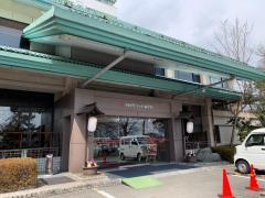 伊香保グランドホテル