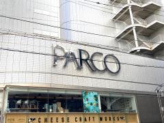 名古屋パルコ東館