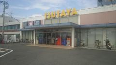 TSUTAYA野市店