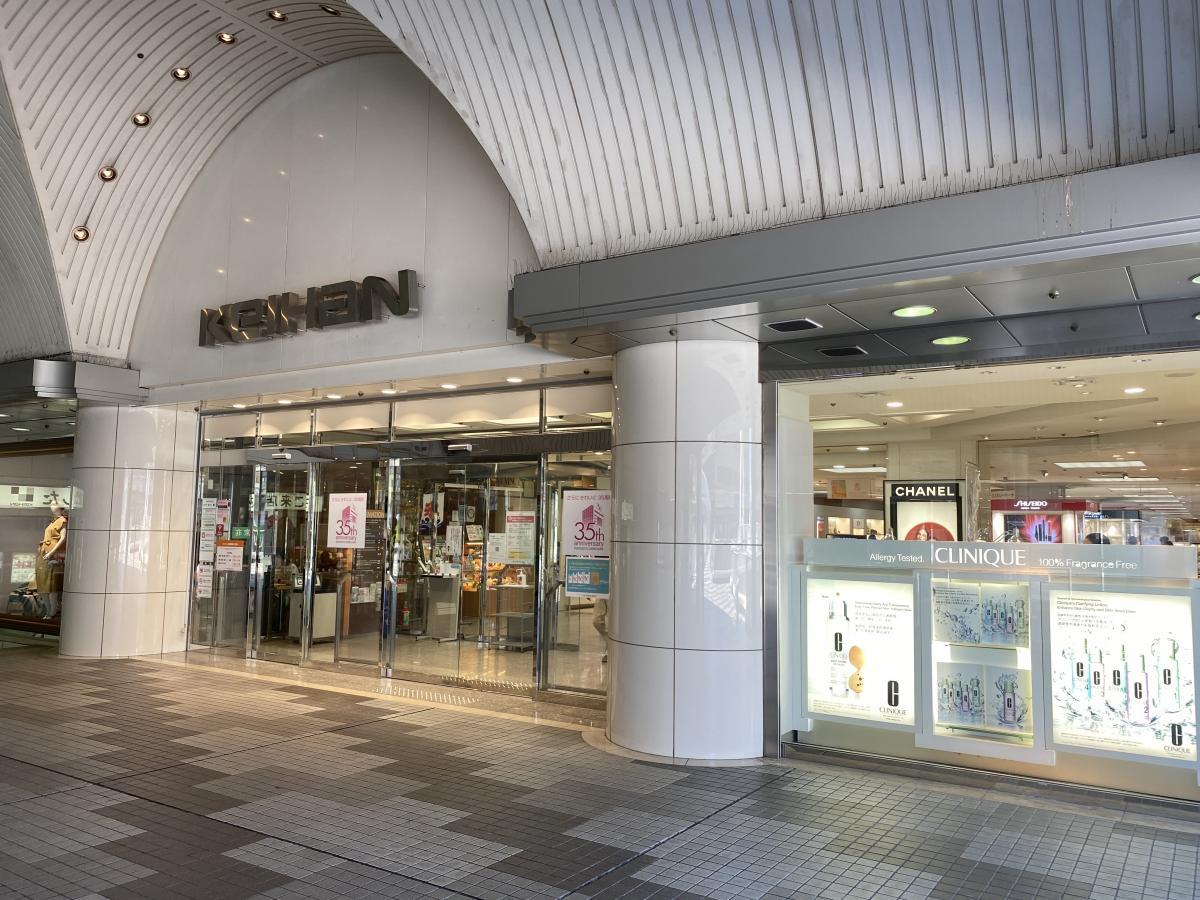 京阪百貨店 守口店