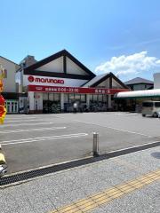 マルナカ 通町店
