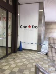 キャンドゥ アリオ仙台泉店