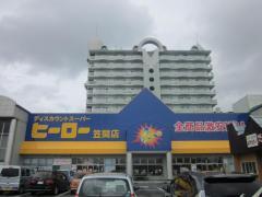 ヒーロー笠間店