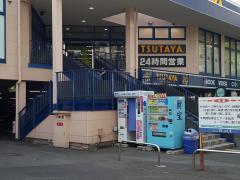 TSUTAYA甲南通り店