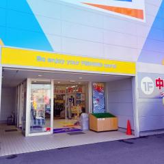フィッシング遊 名古屋南店